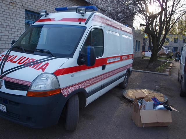 В Красноармейский госпиталь доставили посылку из Голландии