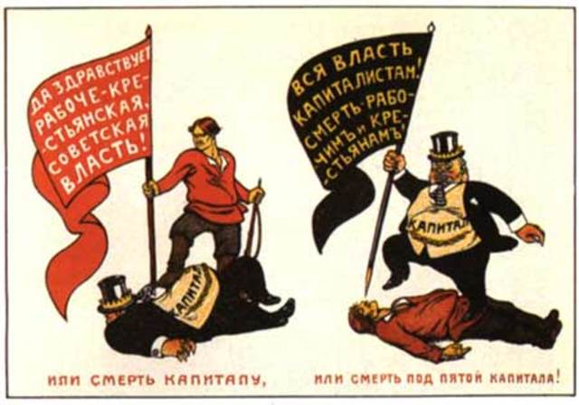 The division of Marxist into two groups
