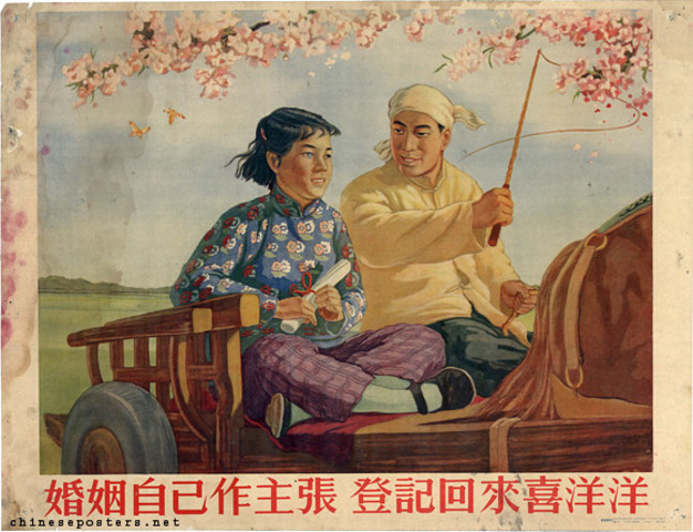 1st Civil mariage of Chinese Americans