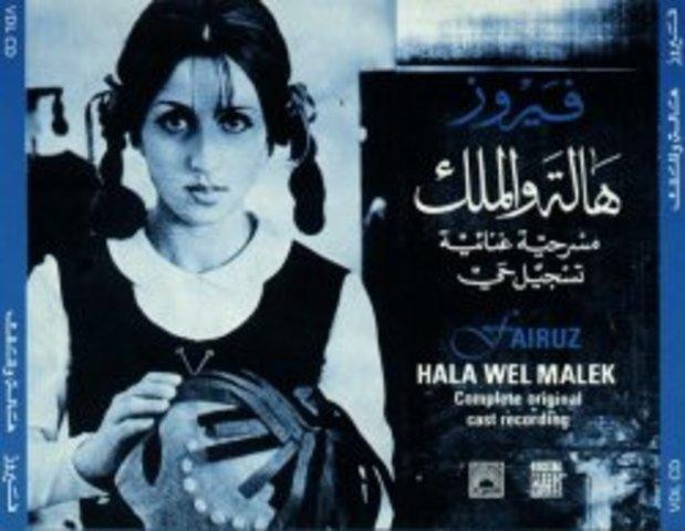 Hala wal Malik (Hala and the King )