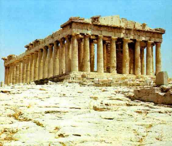 Grecia y el archivo