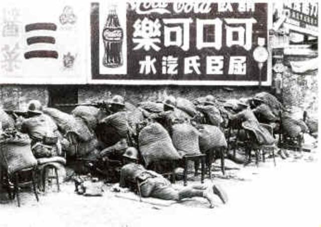 Expansió japonesa pel Pacífic
