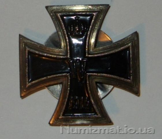 Железный Крест 1-го касса