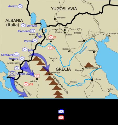 Fracàs en la invasió de Grècia