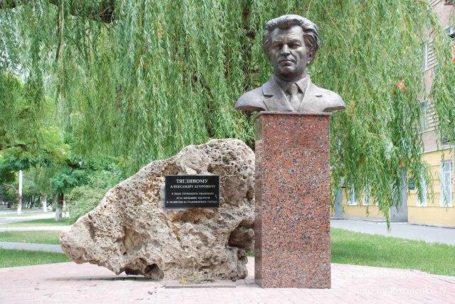 Памятник Александру Егоровичу Тягливому