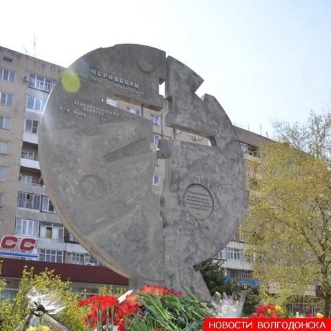 памятник памяти жертв Чернобыльской трагедии