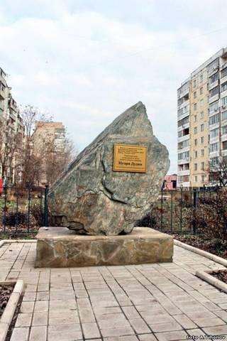 Памятник Игорю Дудке