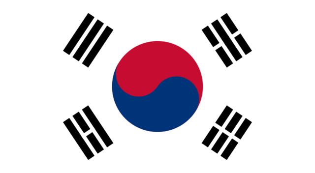Korean Aid Bill fails to pass