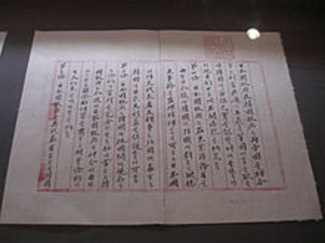 Japan makes Korea a Protectorate
