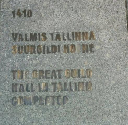 Valmis Tallinna Suurgildi hoone