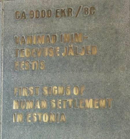 Vanimad inimtegevuse jäljed Eestis