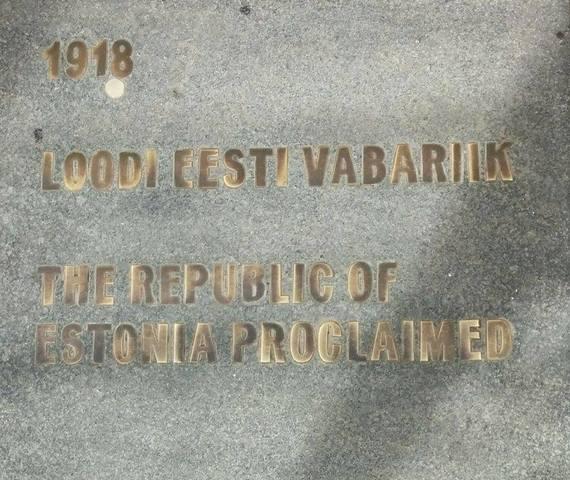 Loodi Eesti vabariik