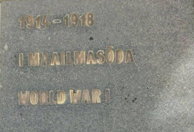 I maailmasõda