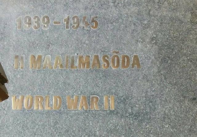 II maailmasõda