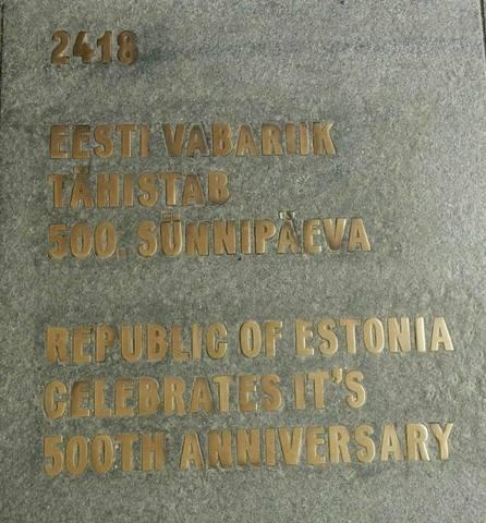 Eesti Vabariik tähistab 500. sünnipäeva