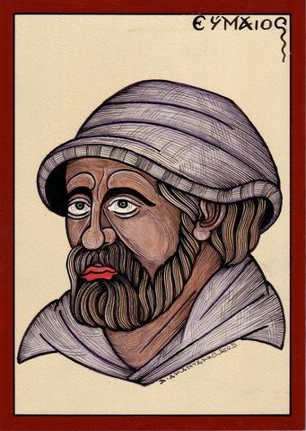 Η ιστορία του Εύμαιου