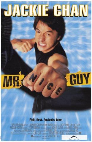 "Film ""Mr. Nice Guy"" released"