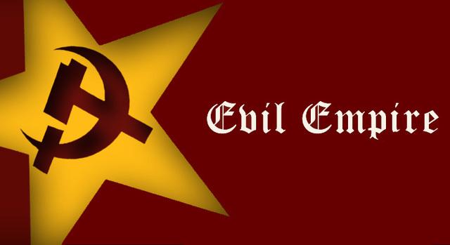 Imperio del Mal