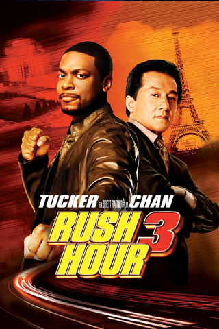 """""""Rush Hour 3"""" came to the world"""