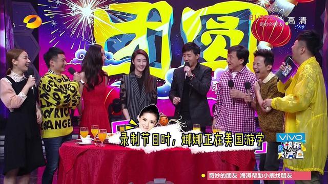 """Jackie Chan visit """"快乐大本营"""""""