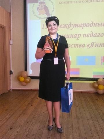 "Конкурс ""Янтарная сова"" 2015"