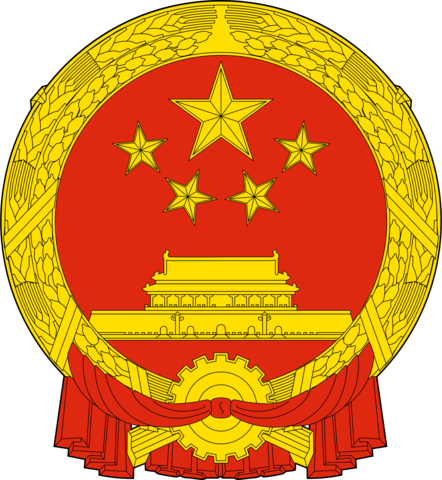 The creation of the People's Republic of China