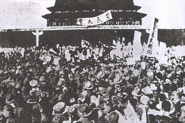 Start of the May Fourth Movement