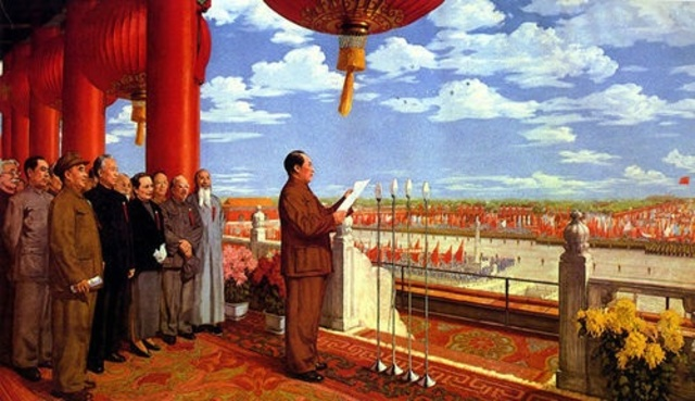 People's Republic of China Founded