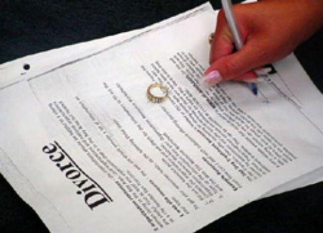 """No Fault"" Divorce Law"