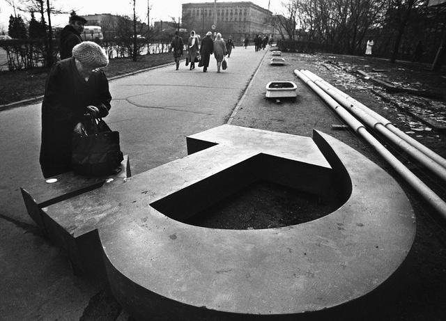 Dissolution of Soviet Union