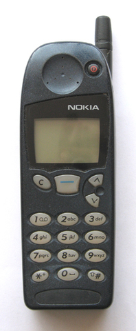 Nokia 5110 - It was the most popular mobile in 1998, and was discontinued in 2001. Also, this was the first mobile phone to have the game; Snake