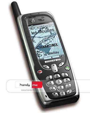 BENEFON ESC! - This mobile phone was the first mobile to have a GPS. Also if somebody had the same device, you could look where they were exacly.
