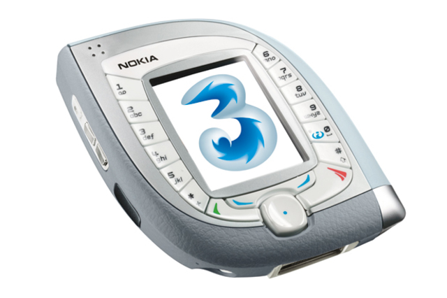 Nokia 7600 - One of the first 3G smartphones by Nokia, still one of the lightest and smallest.