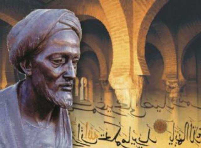 Edad Media: Al Farisi: Precursores Árabes