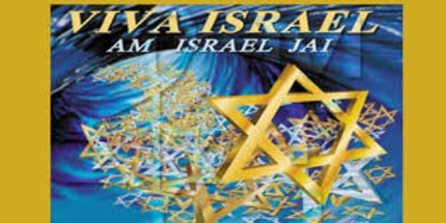 Ley Universal de Salud en ISRAEL