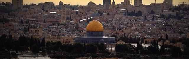 Comisión AMORAI en Israel presenta sus recomendaciones a la Asociación Médica Israelí