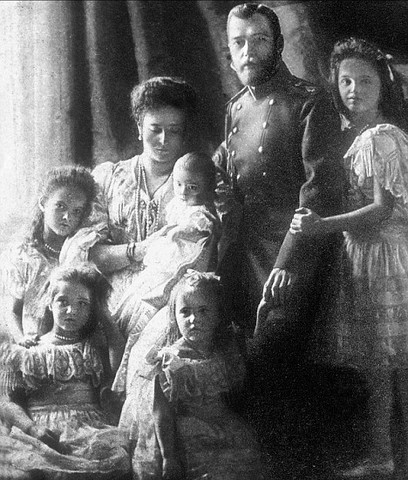 The Murder of the Russian Royal Family