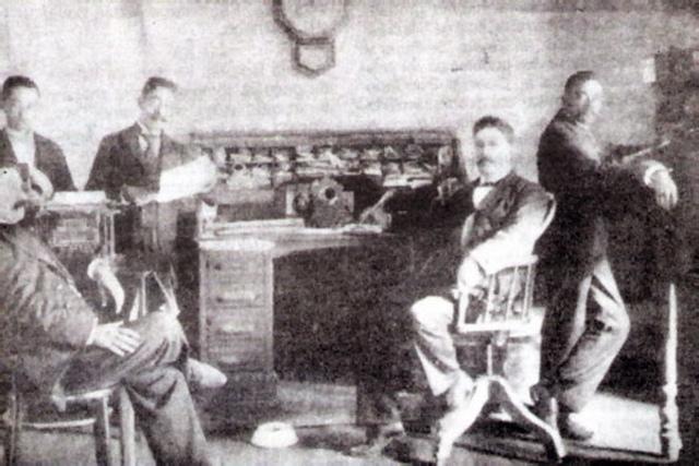 Año 1871