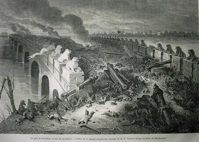 Opium war 2 (1856-1860)