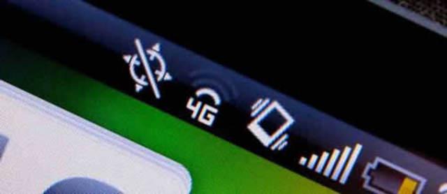 4G: La cuarta generación de celulares