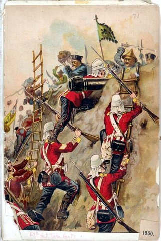 Opuim War 2 1856-1860