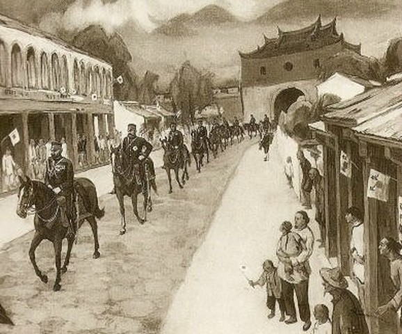 Japan take control  of Formosa 1895