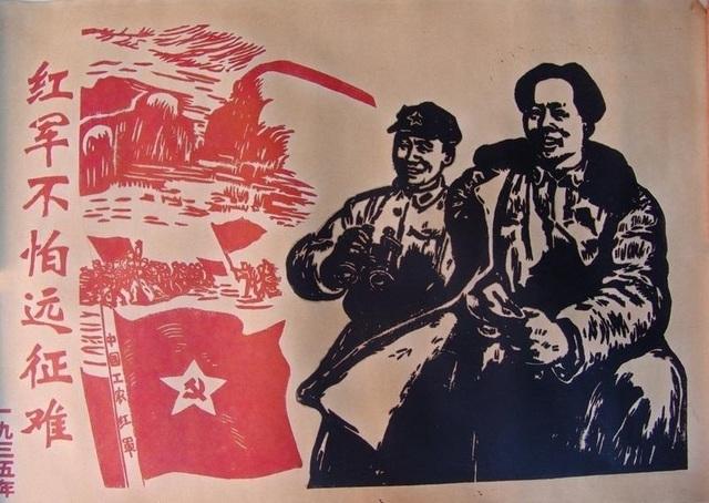 Communist win