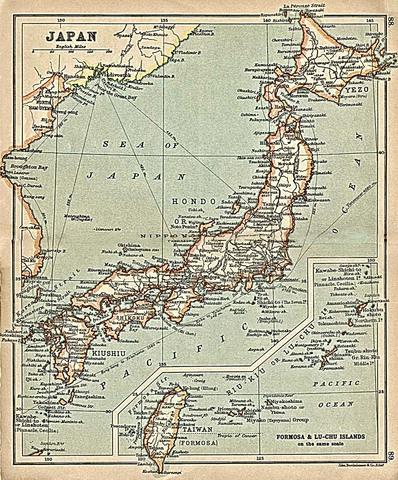 Japan take control of Formosa