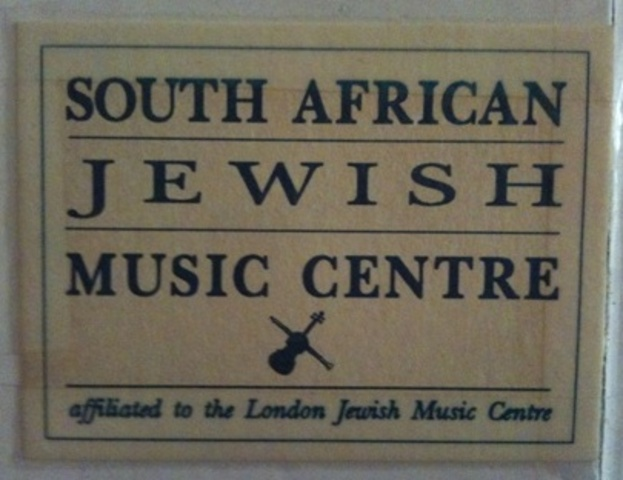 South African Jewish Music Centre collection to DOMUS