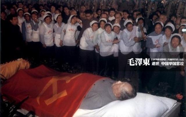 Chairman Mao Zedong dies