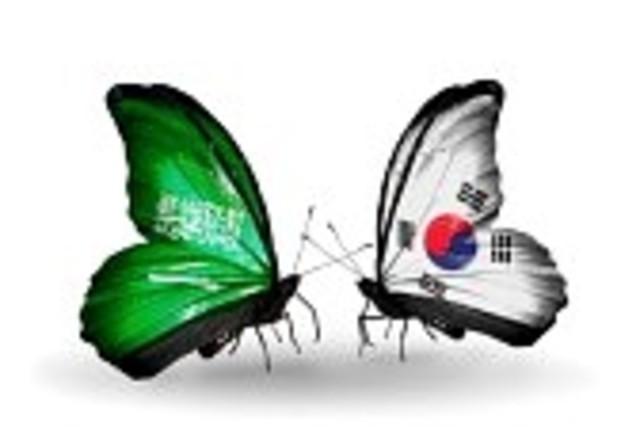 Saudi Arabia and South Korea