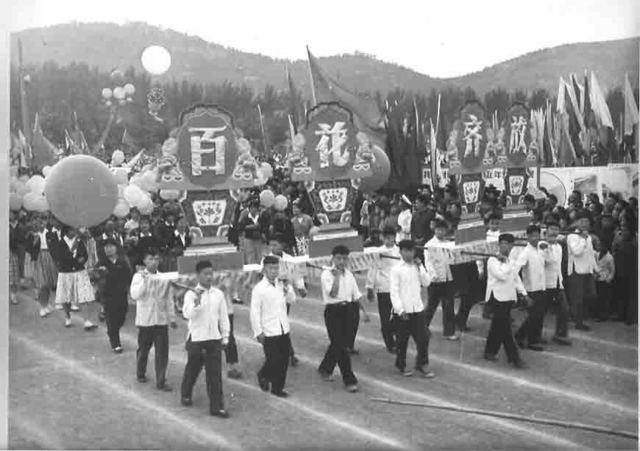 One hundred flowers campaign (1956-1957)