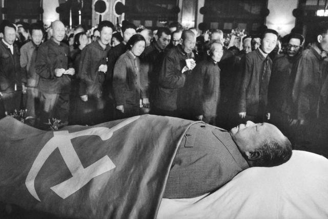 Chairman Mao Zedong died