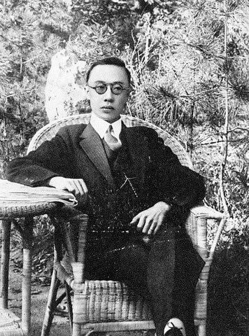 The beginning of the Republic that lead by Sun Yixian